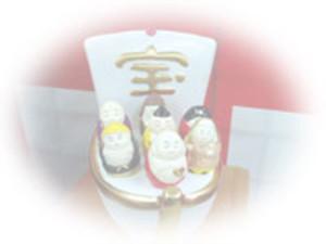 Takara3