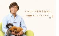 Ituki_20201016232501