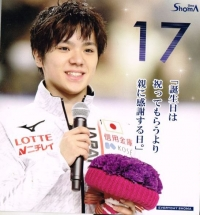 Scan1